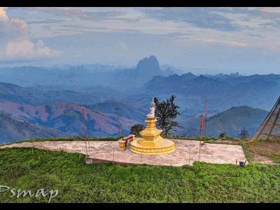 Nam Kat Yorla Pa Pakbeng Mekong Elephant Camp Chom Ong Cave